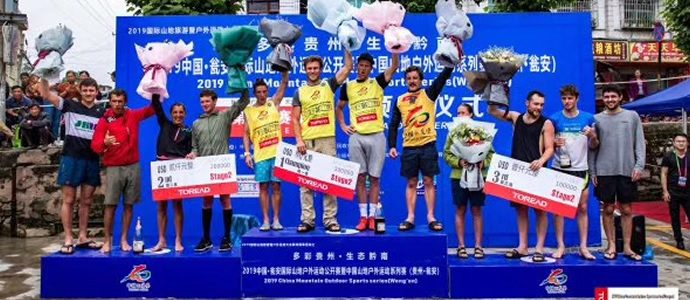 Kiwis Defend title at Weng'an Mountain Outdoor Race